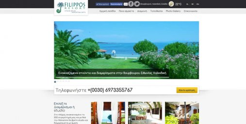 filipposresort.com