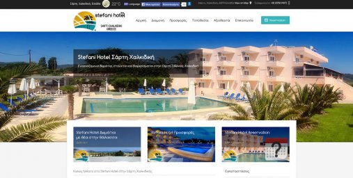 stefani-hotel.com
