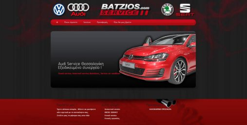 batzios.com