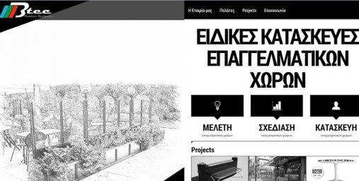 btechellas.gr