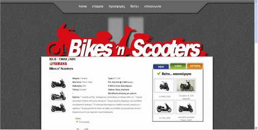 bikesnscooters.net