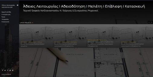 adeiodotisi.com