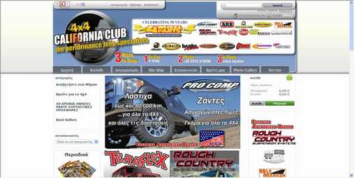 californiaclub4x4.com