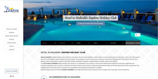 Hotel Daphne Holiday Club
