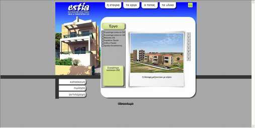 estiaconstruction.com
