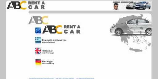 greece-rent-car.com