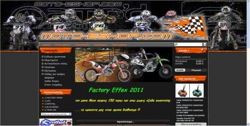 moto-eshop.com