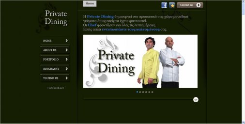 privatedining.gr