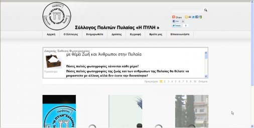 pylh.org