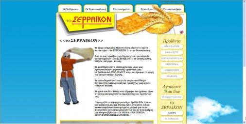 serraikon.com