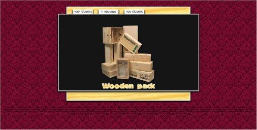 wooden-pack.com