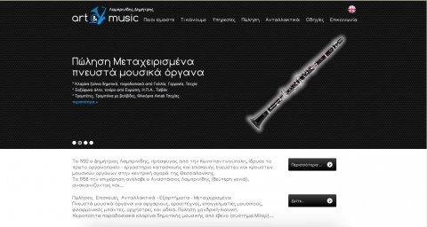 artandmusic.gr/