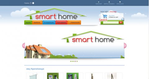 smart-home.gr