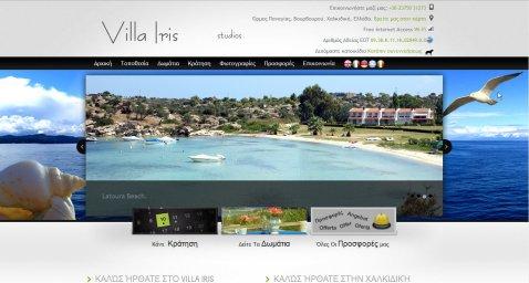 villa-iris.gr
