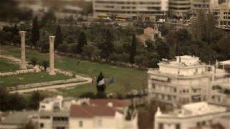 H Αθήνα… μια μινιατούρα! με φακούς Tilt-shift