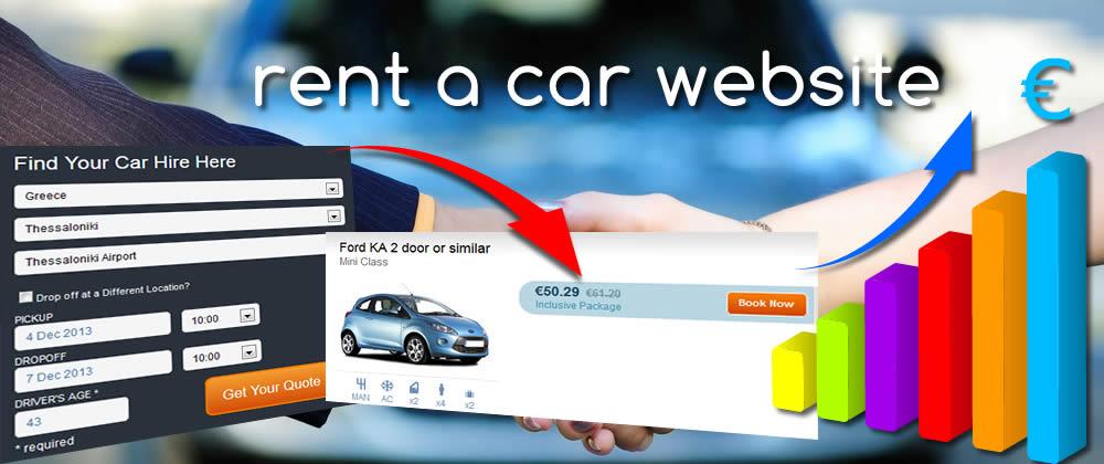 Κατασκευή ιστοσελίδας για την ενοικίαση αυτοκινήτων